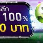 w88-premier-league-bonus