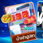 w88-promotion-game-thai